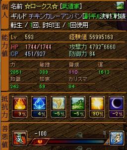 2_20110315022020.jpg