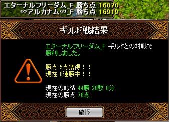 2_20110327233058.jpg