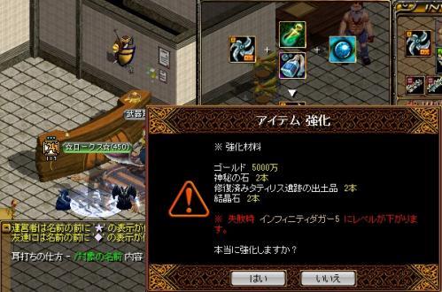 3_20101217011650.jpg