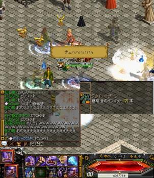 3_20110105020140.jpg