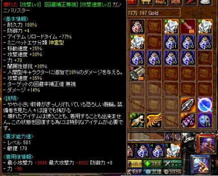 3_20110120140115.jpg