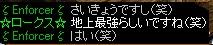 3_20110124140036.jpg