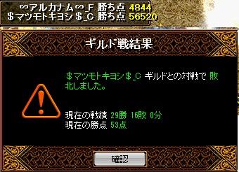 3_20110226014300.jpg