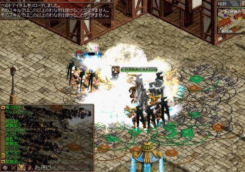 3_20110302033413.jpg
