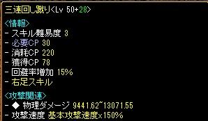 3_20110315022020.jpg