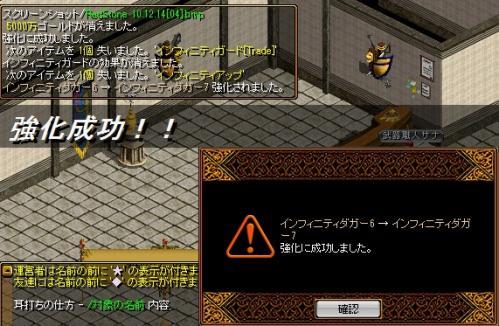 4_20101217011650.jpg