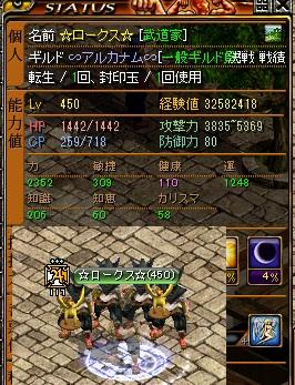 5_20101217011650.jpg