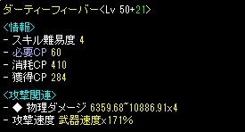 7_20101217011700.jpg