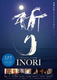 Inori01