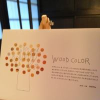 TAMANO WOOD COLOR