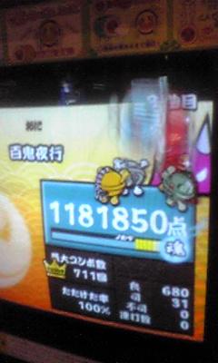 Image370.jpg
