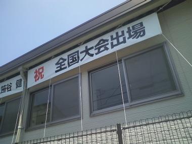 HI3D0483.jpg