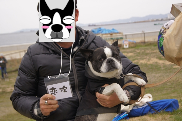 関ボス春2011・2 024_edited-1