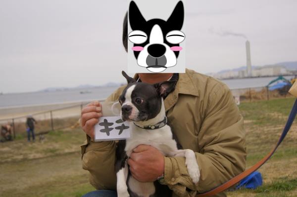 関ボス春2011・2 031_edited-1