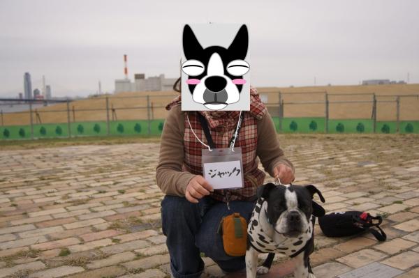 関ボス春2011・2 037_edited-1