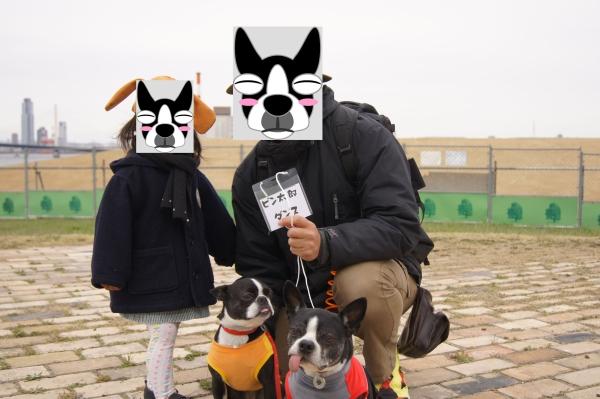 関ボス春2011・2 040_edited-1