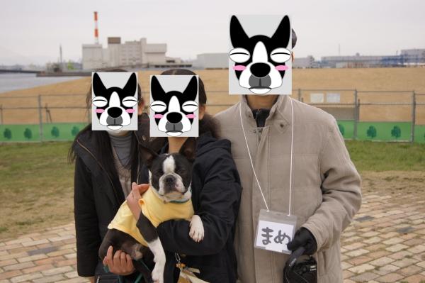 関ボス春2011・2 042_edited-1