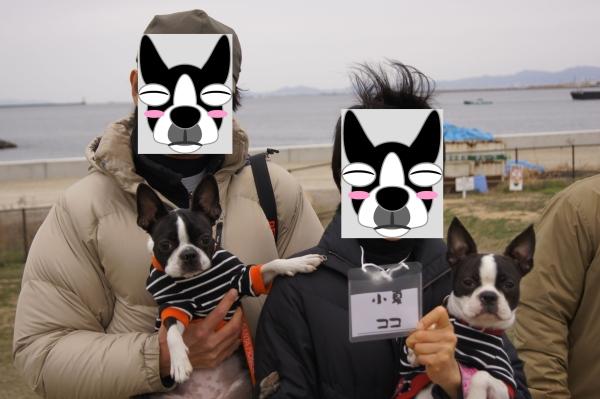 関ボス春2011・2 027_edited-1