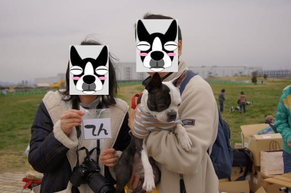 関ボス春2011・2 059_edited-1