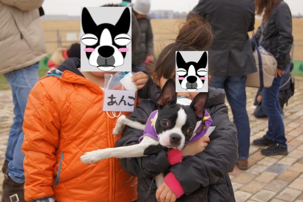 関ボス春2011・2 057_edited-1