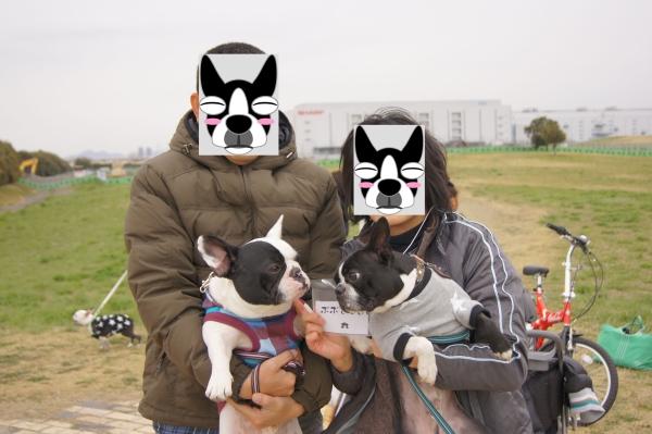 関ボス春2011・2 062_edited-1