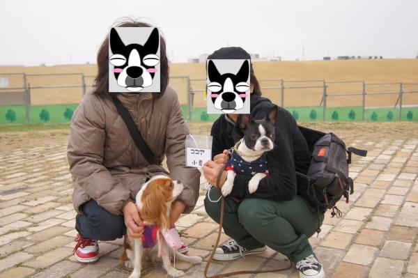 関ボス春2011・2 097_edited-1