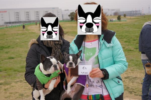 関ボス春2011・2 099_edited-1