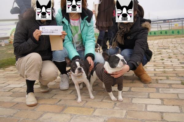 関ボス春2011・2 120_edited-1
