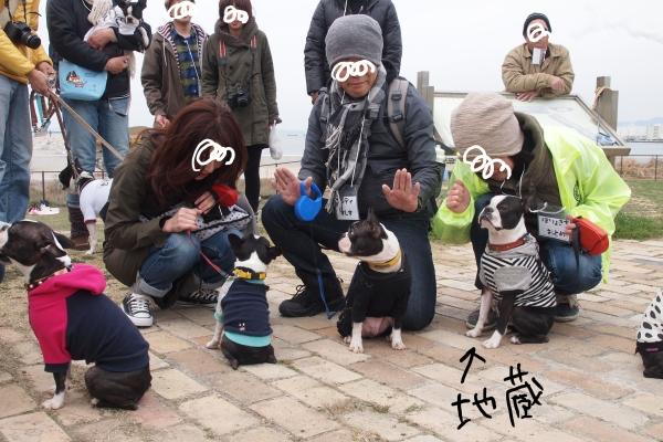 関ボス春2011・3 052_edited-1