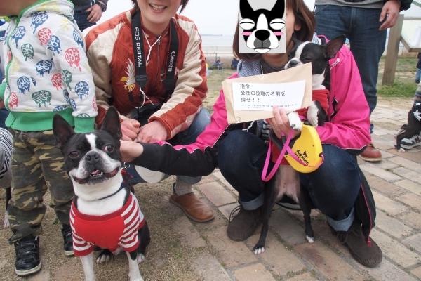 関ボス春2011・3 041_edited-1