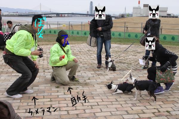 関ボス2011春・1 001_edited-1