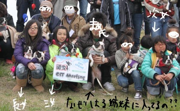 関ボス2011春・1 053_edited-1