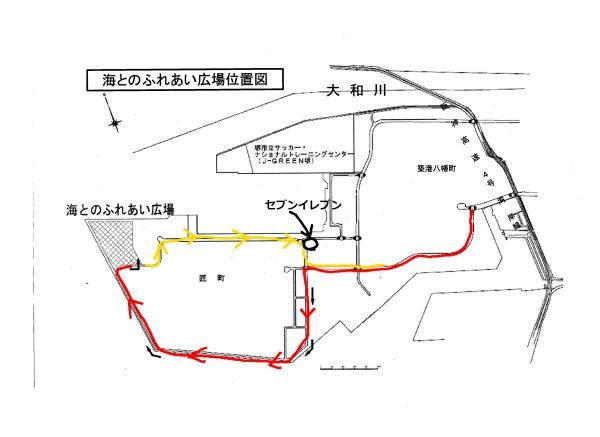 関ボス 004