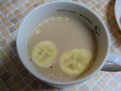 ばんどう生姜紅茶