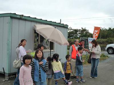 kanjiruhira2010_13.jpg
