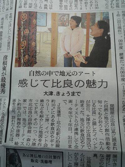 kanjiruhira2010_17.jpg
