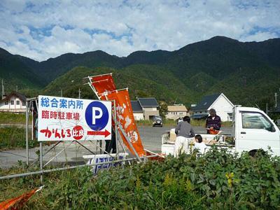 kanjiruhira2010_8.jpg