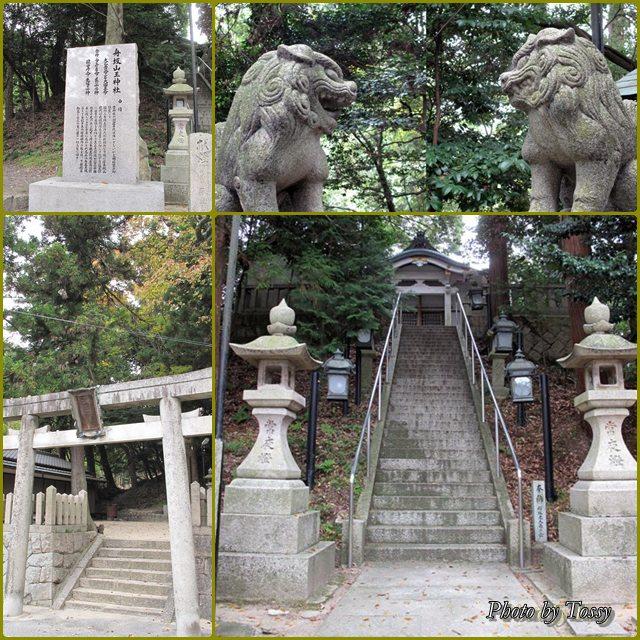 船坂山王神社コラージュ