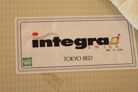 北欧 東京ベッド マットレス インテグラ