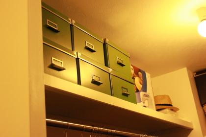 IKEA グリーン