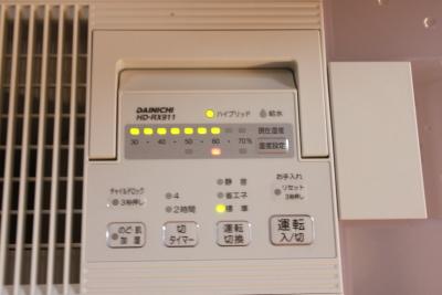 ダイニチ 加湿器 使用感3