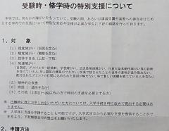 NCM_0032_convert_20130225203518.jpg