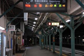 06212toyookan.jpg
