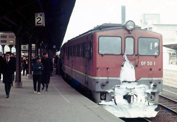 196718-DF501-1.jpg
