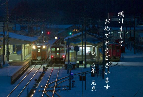 DSC_4939のコピー
