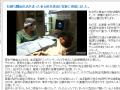 FNN 09/11/03 放映「時代のカルテ」