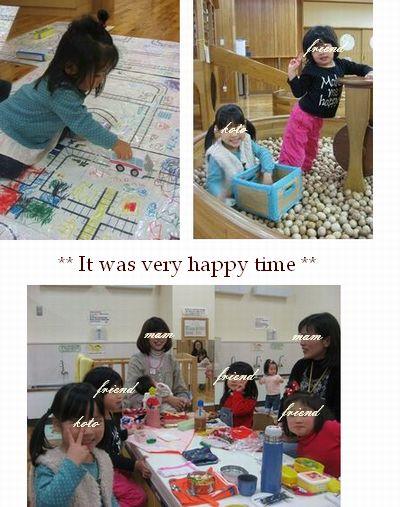 0129-yumekko.jpg