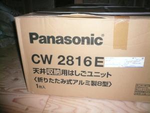 P1060583_convert_20110812231823.jpg