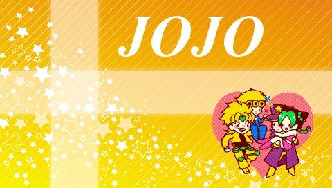 dio_jojo_oyako.jpg