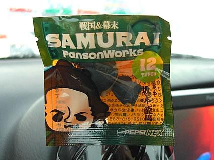 ペプシネックス PansonWorksデザイン 戦国幕末SAMURAIフィギュア アップ